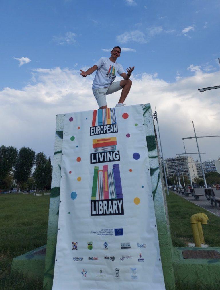 European Living Library – Thessaloniki, Greece
