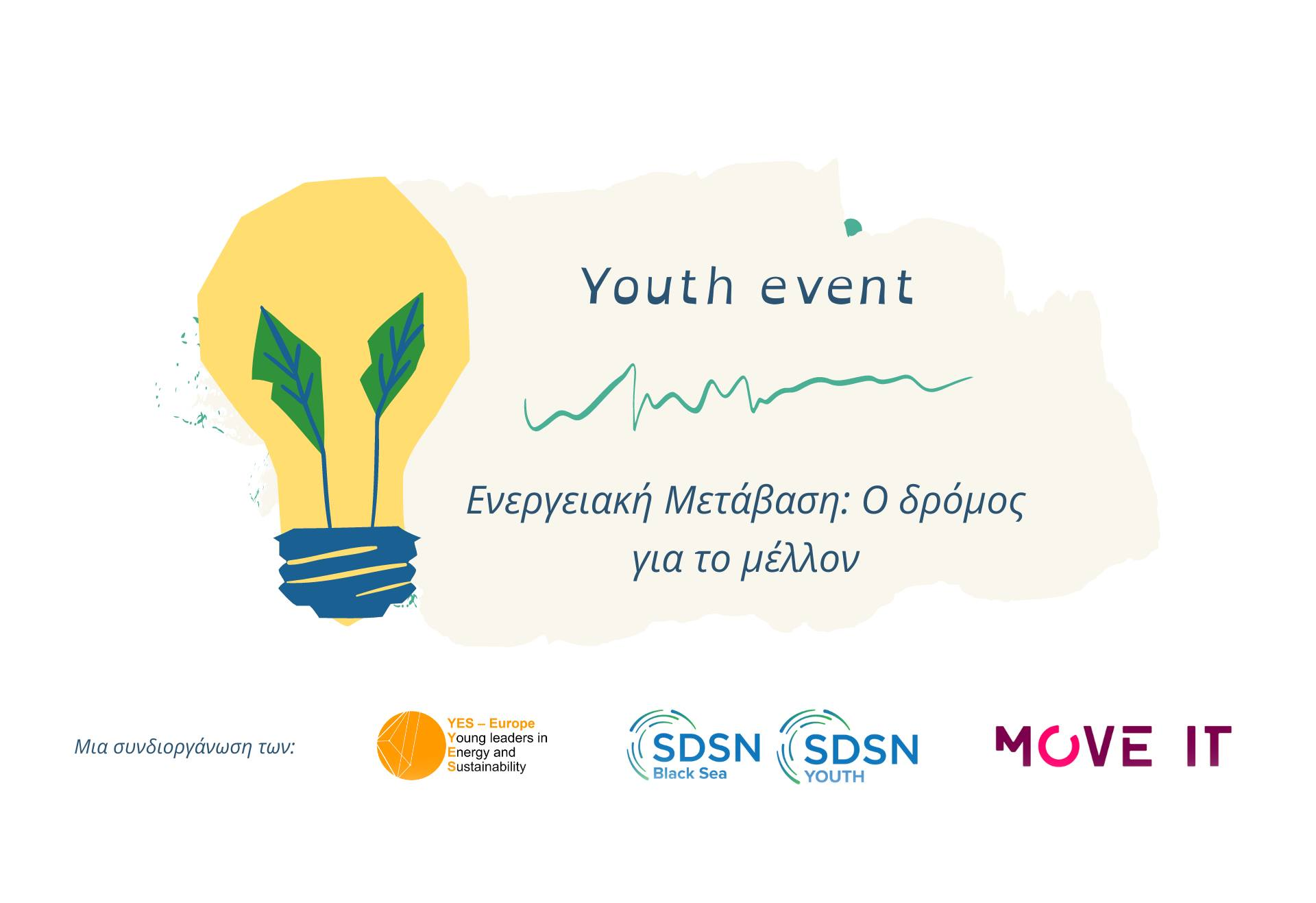 """Youth Event """"Energy Transition: A pathway to the future"""" – Registrations are open"""